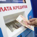 Индекс кредитного здоровья россиян достиг 98 процентных пунктов