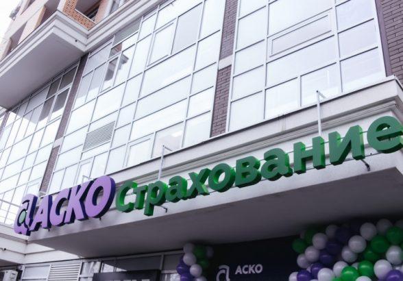 Регулятор оштрафовал МТС Банк, «Открытие» и «АСКО-Страхование»