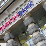 Совкомбанк договорился о покупке факторинговой группы НФК