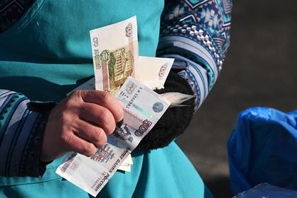 Россияне рассказали о своих сбережениях на «черный день»