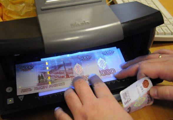 Фальшивые деньги или нет: как проверить?