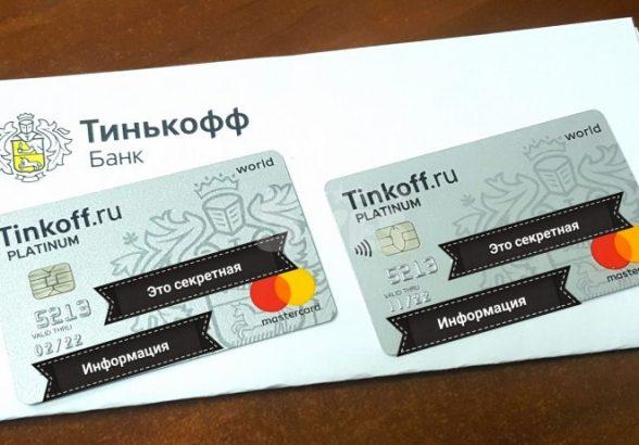 ЦБ выписал штраф Тинькофф Банку