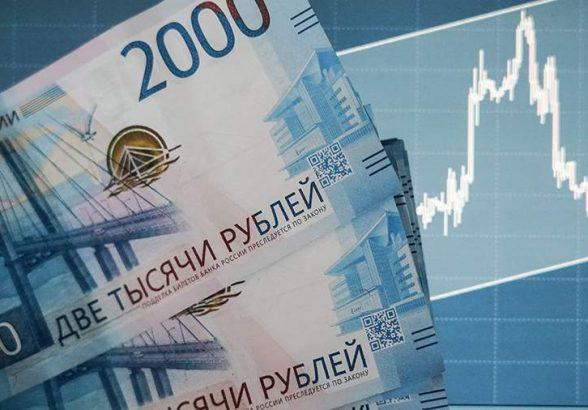 ЕБРР назвал условие роста ВВП России на 3,3% в 2021 году
