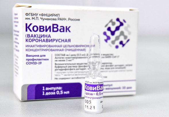 Центр Чумакова отгрузит миллион доз вакцины «КовиВак» до конца июня