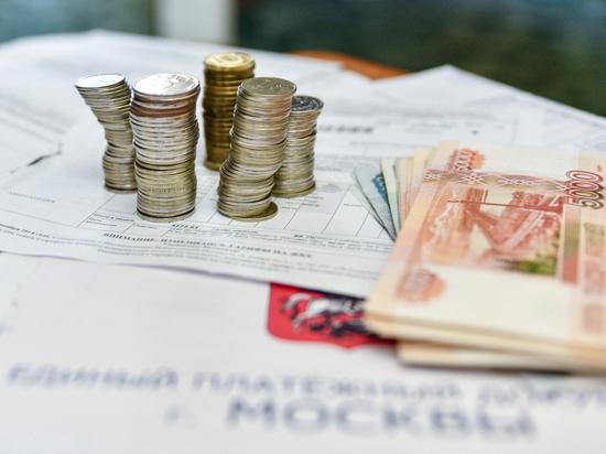 Коммуналка в России вновь подорожала: как узнать о переплате за ЖКХ