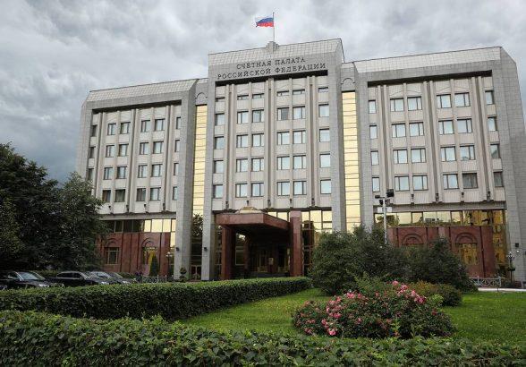Счетная палата выдала по итогам проверок в 2021 году 308 рекомендаций