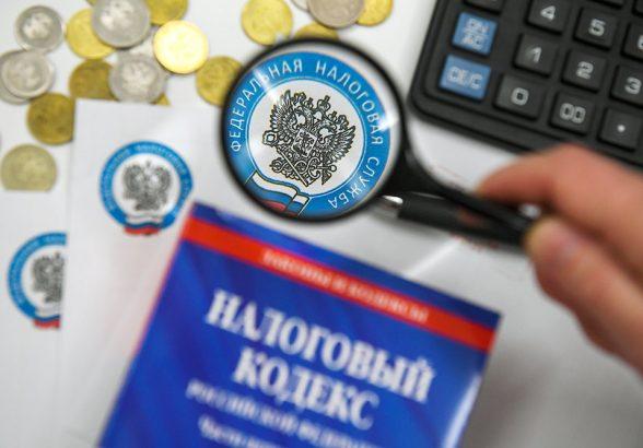 ФНС разъяснила условия применения новых льгот по налогу на имущество
