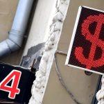 Зарплату в цифровых рублях готовы получать 11% россиян