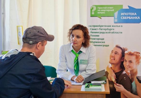 Банк России: МФО предоставляют гражданам более половины займов дистанционно