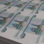 Рубль вошел в топ-20 валют мира: Как это отразится на его курсе