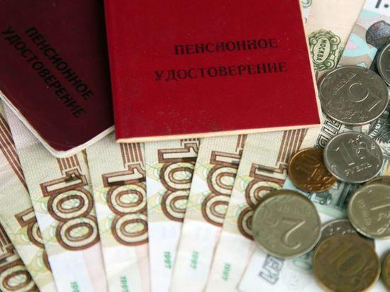 Счетная палата сообщила о численности пенсионеров в России