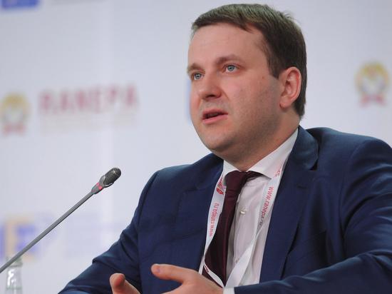 Власти России признались в отсутствии средств спасения от гиперинфляции