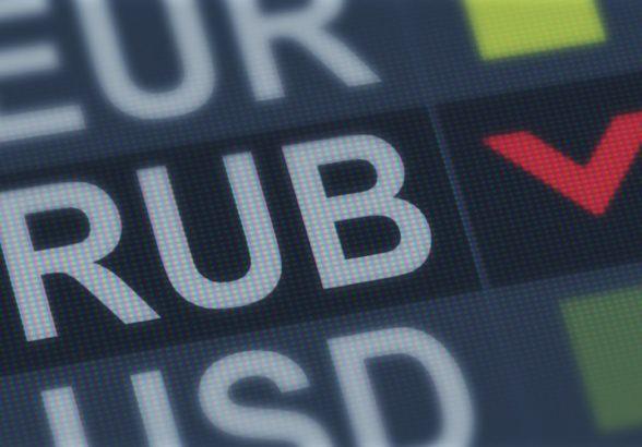 Эксперт назвал курс рубля осенью и к концу года