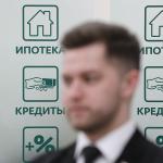 ЦБ с банками обсуждают идею расчета долговой нагрузки россиян по расходам