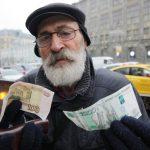 В ПФР рассказали о начислении доплат неработающим пенсионерам