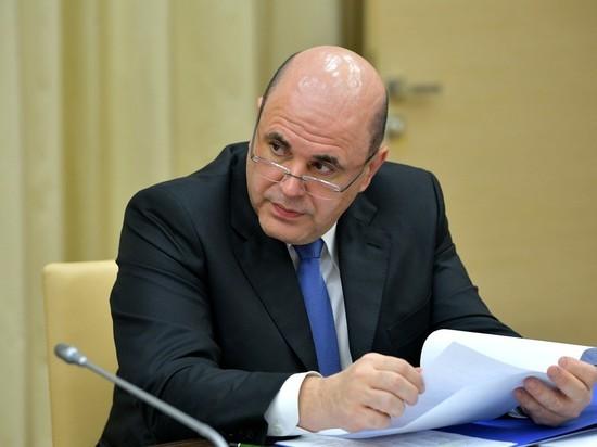 Мишустин рассказал, за счет чего у 3 миллионов россиян вырастет зарплата
