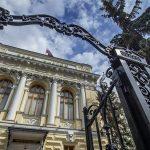 ЦБ намерен распространить ограничение ПСК на все виды ссуд