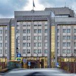 Счетная палата предрекла застой в развитии минерально-сырьевой базы РФ