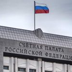 ВТБ снизил ставки по льготным ипотечным программам