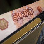 Сенатор назвала категорию граждан с правом на надбавку к пенсии со следующего года