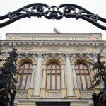Титов предложил поддержать бизнес, не попавший в реестр МСП