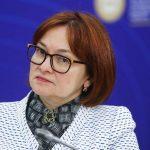 Набиуллина назвала причину хранения своих сбережений в рублях